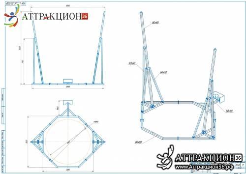 Аттракцион Батут ТАРЗАНКА 1местный 5метров (Аттракцион36.рф)